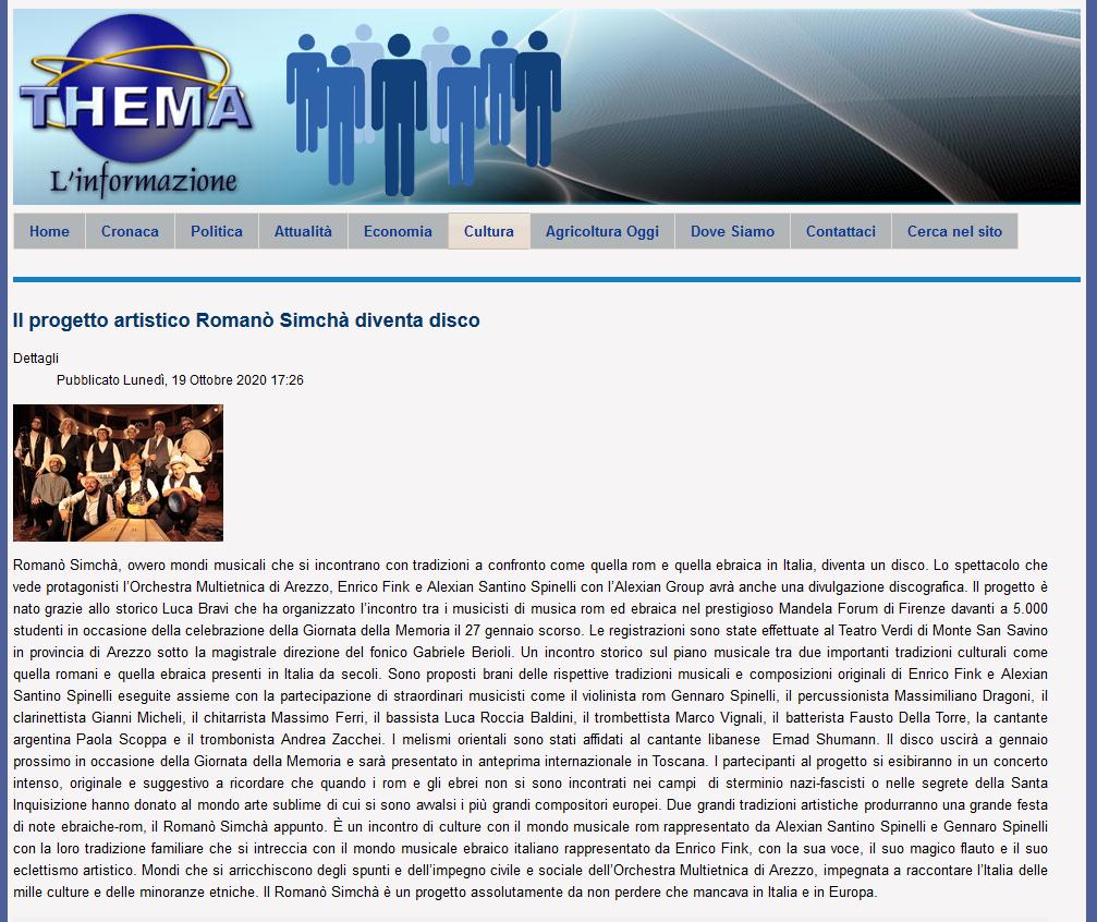 201019-il-progetto-artistico-romano-simcha-diventa-disco