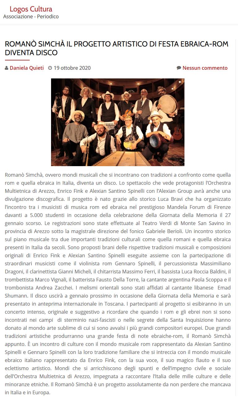 201019-romano-simcha-il-progetto-artistico-di-festa-ebraica-rom-diventa-disco-logos-cultura